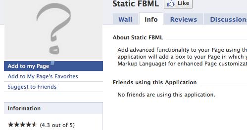 add FBML form