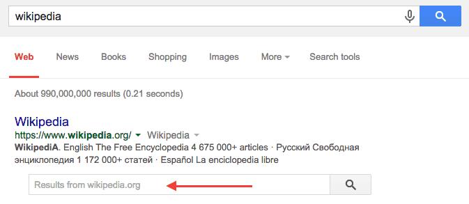 Wikipedia Sitelink Searchbox